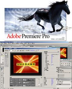 影视后期制作电脑配置_影视广告设计师/影视后期制作