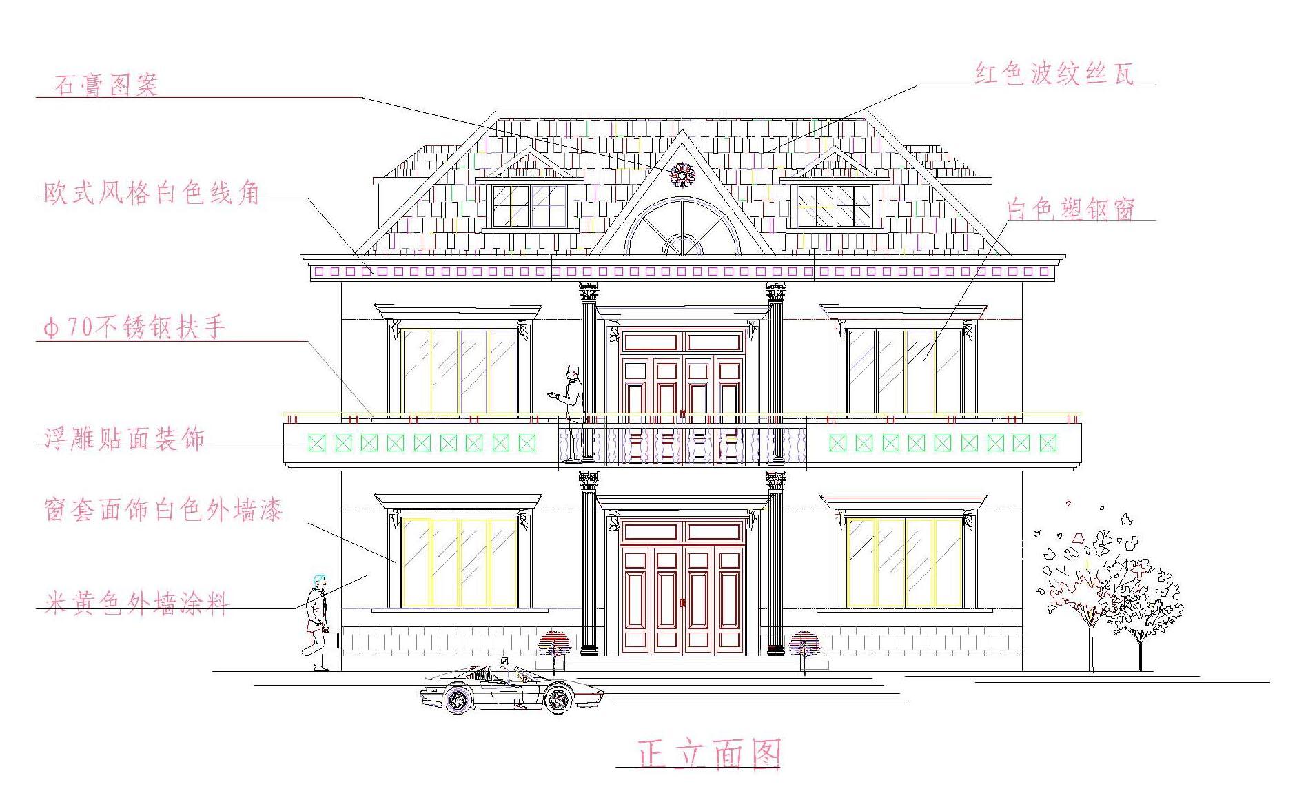 cad建筑制图设计培训 cad制图设计培训